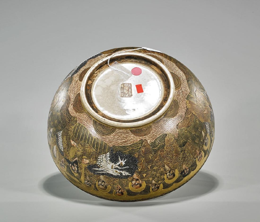 Large Japanese Satsuma Earthenware Bowl - 3