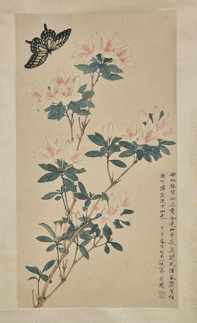 Chinese Paper Scroll After Yu Feian