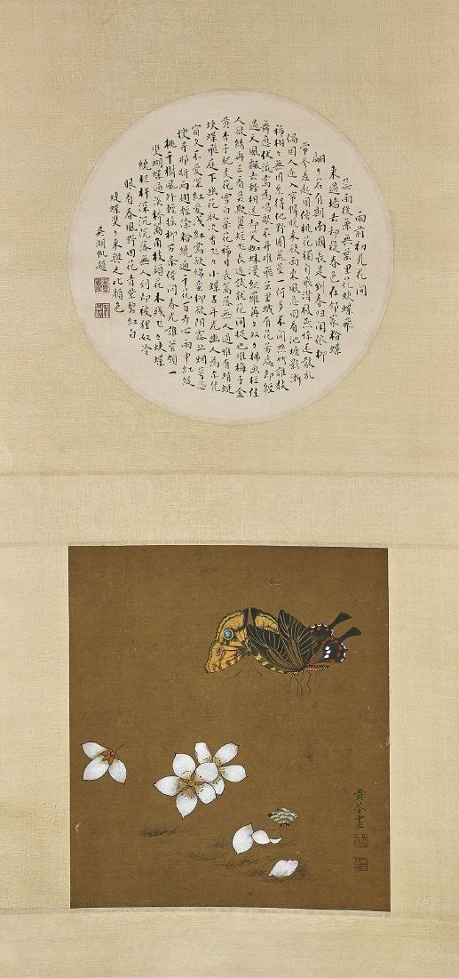 Chinese Scroll After Huang Quan
