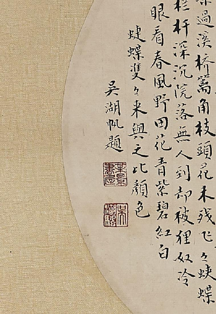 Chinese Scroll After Huang Quan - 2