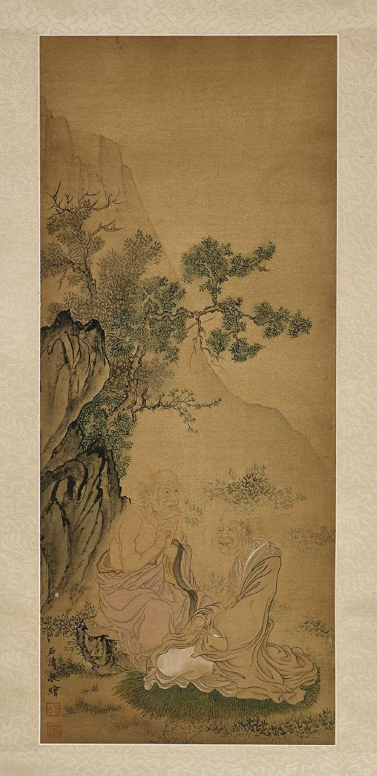 Chinese Silk Scroll After Shitao