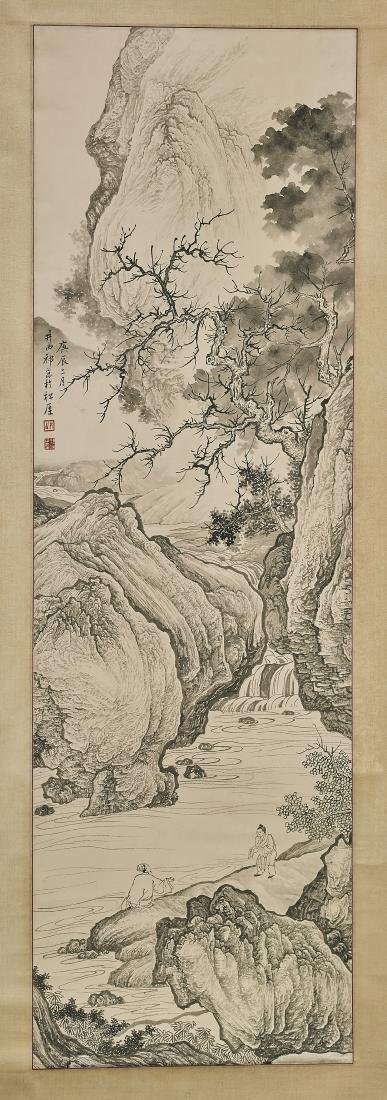 Chinese Paper Scroll After Qi Kun
