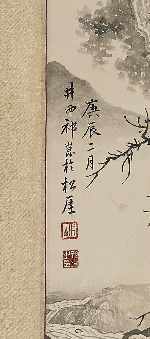 Chinese Paper Scroll After Qi Kun - 2