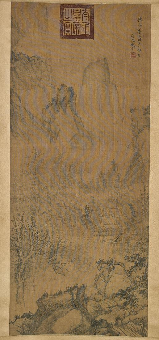 Chinese Silk Scroll After Wu Dan