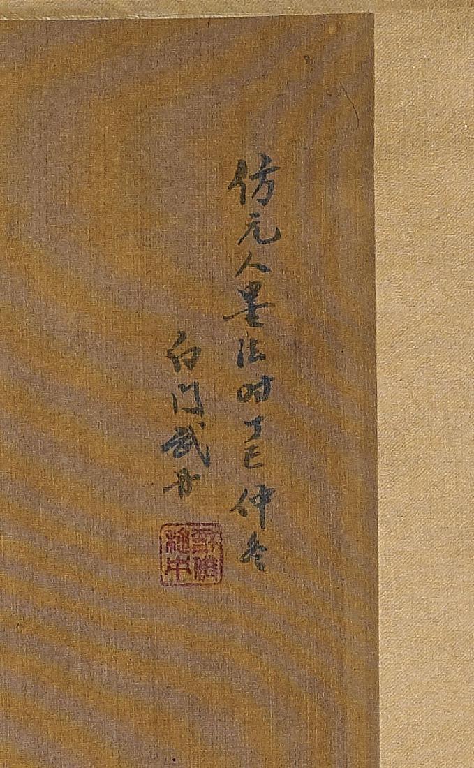 Chinese Silk Scroll After Wu Dan - 2