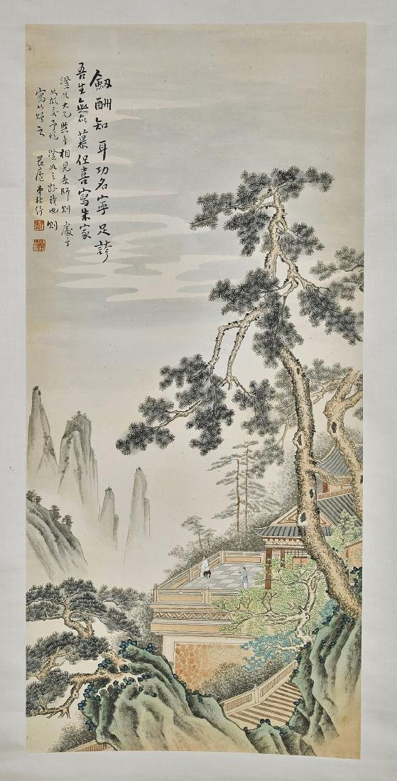 Chinese Paper Scroll After Lin Shu