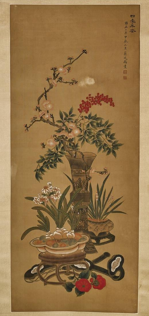 Chinese Silk Scroll After Jiang Yanxi