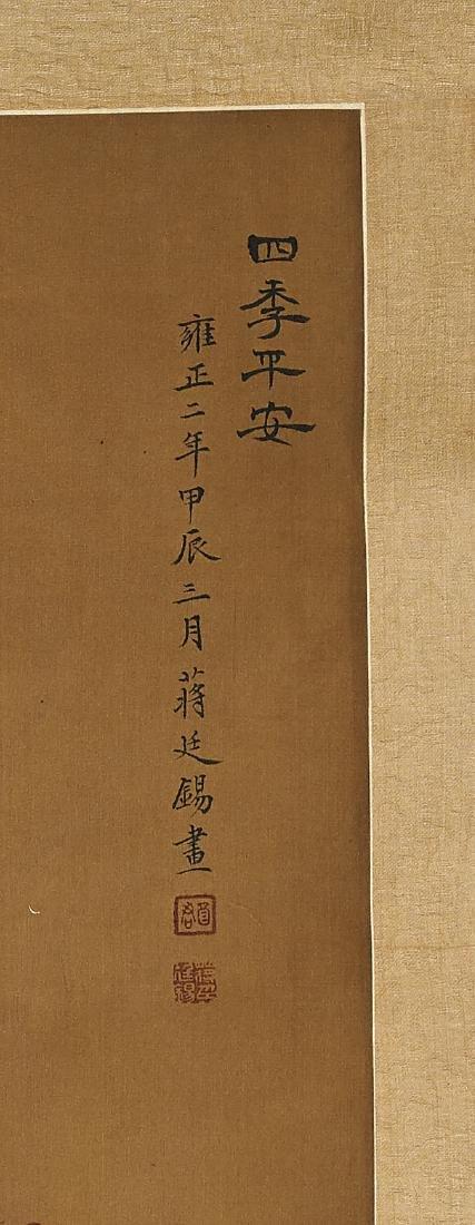 Chinese Silk Scroll After Jiang Yanxi - 2