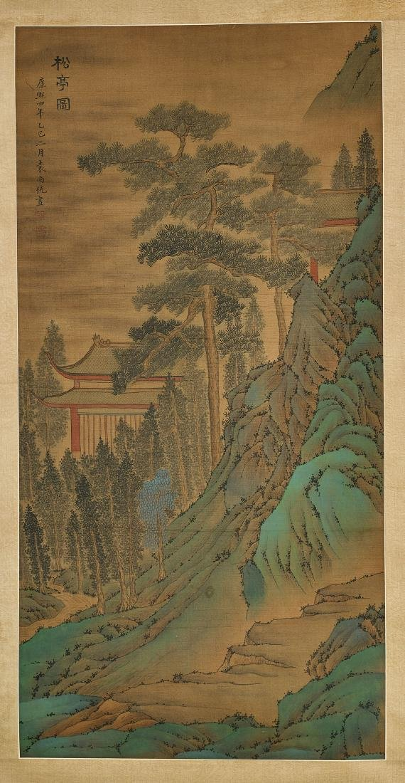 Chinese Silk Scroll After Yuan Shangtong