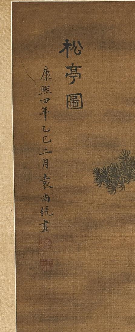 Chinese Silk Scroll After Yuan Shangtong - 2