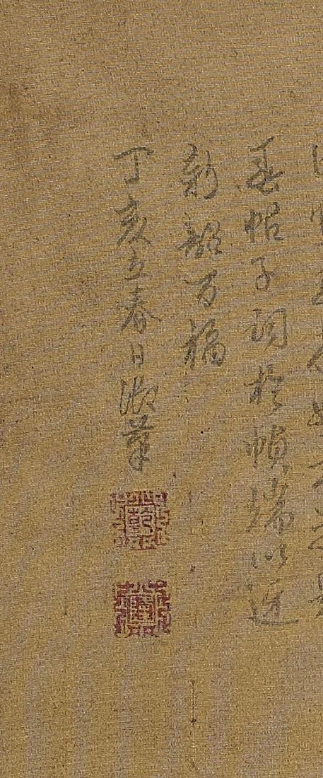 Chinese Silk Scroll - 2