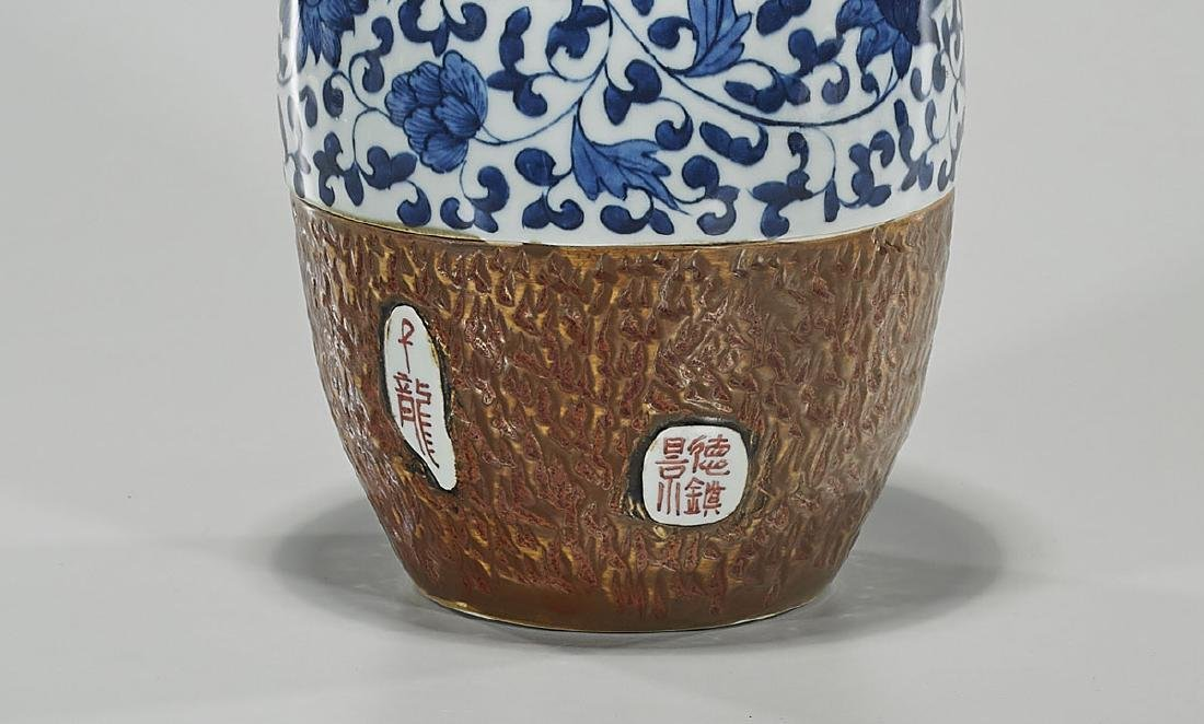 Group of Four Chinese & Japanese Ceramics - 3