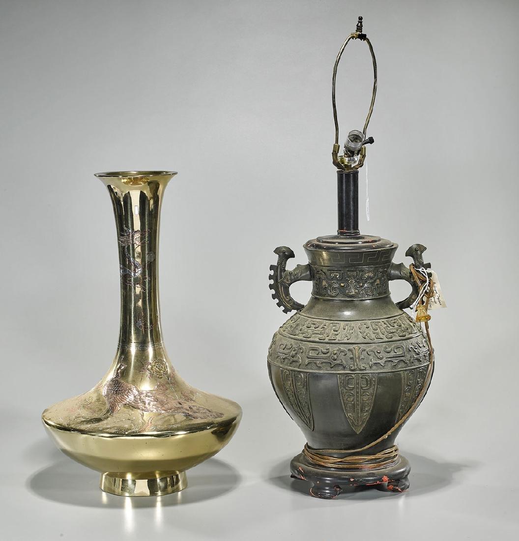 Two Various Metalwork Vases