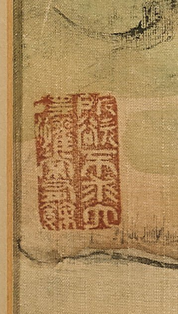 Old Chinese Painting on Silk After Xu Rao - 3