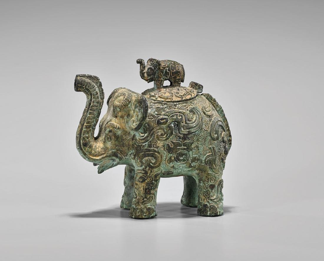 CHINESE BRONZE ELEPHANT-FORM ZUN VESSEL