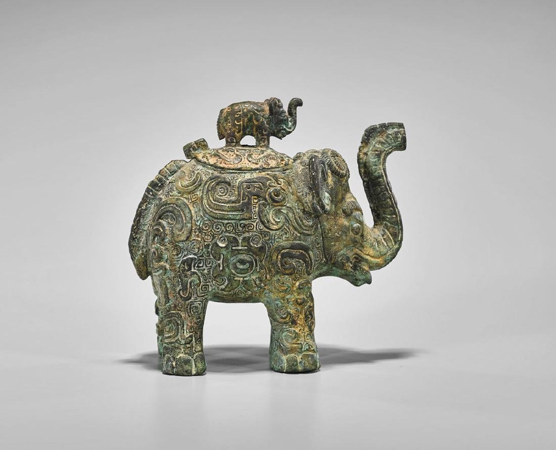 CHINESE BRONZE ELEPHANT-FORM ZUN VESSEL - 2