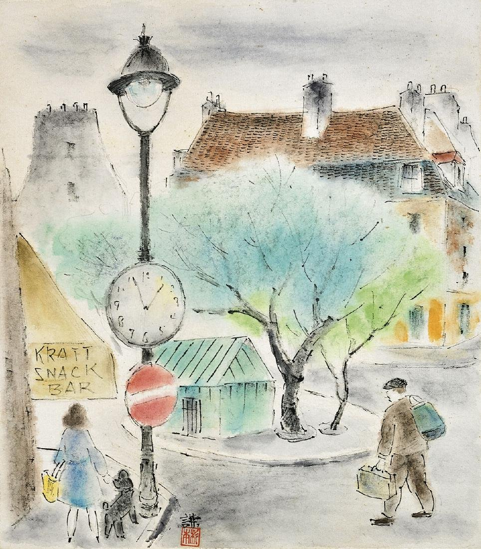 WATERCOLOR BY HENRY SUGIMOTO: City Square