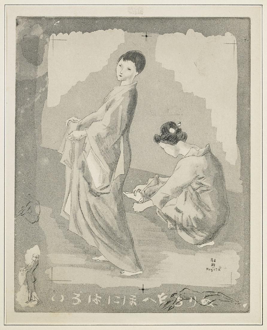 ETCHING BY TSUGUHARU FOUJITA