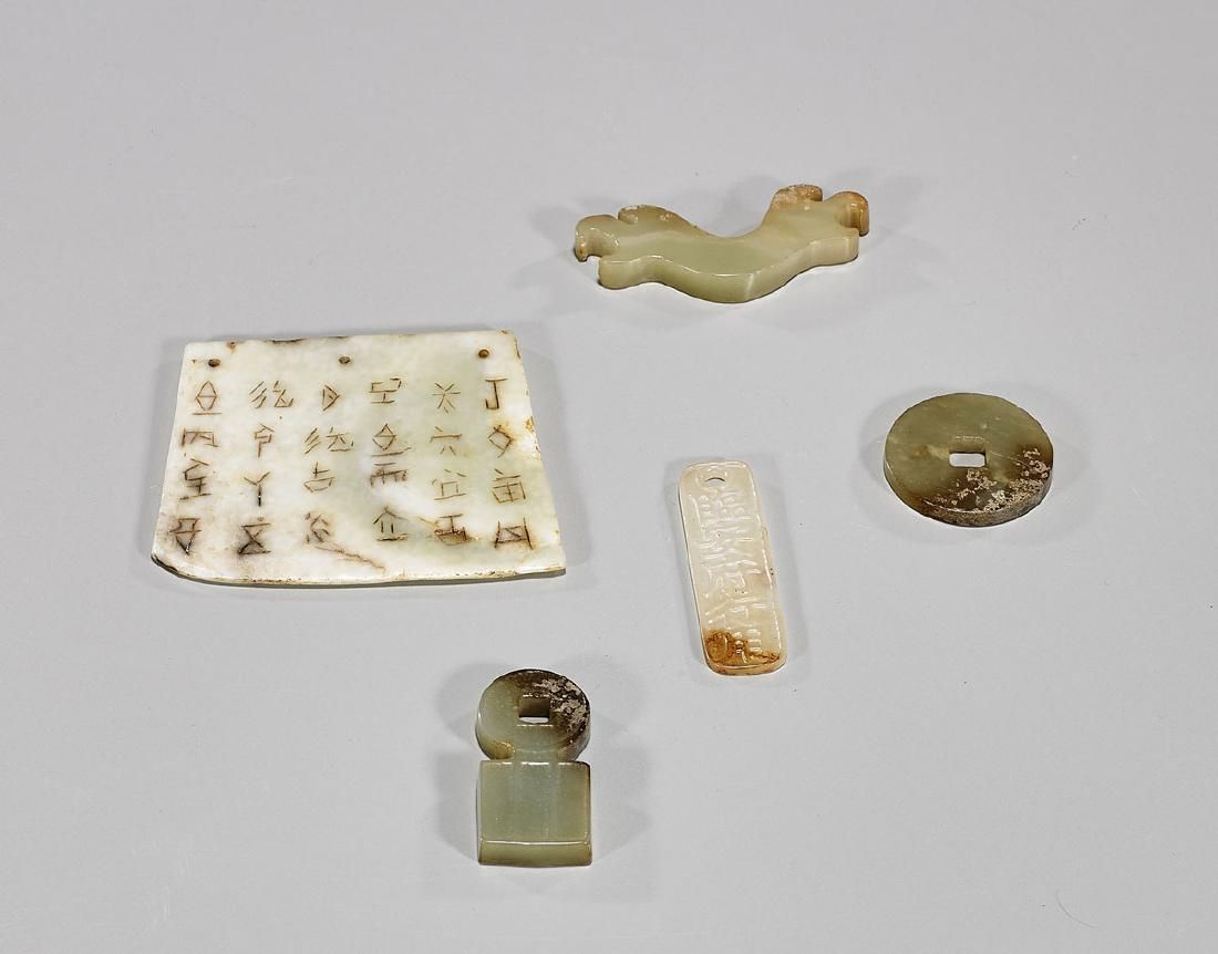 Group of Five Chinese Jadeite Or Hardstone Carvings