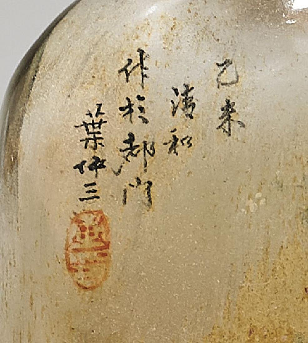 INSIDE-PAINTED SNUFF BOTTLE AFTER YE ZHONGSHAN - 3