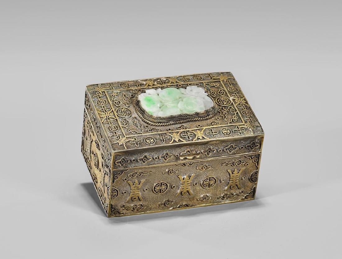 CHINESE JADEITE & GILT SILVER BOX