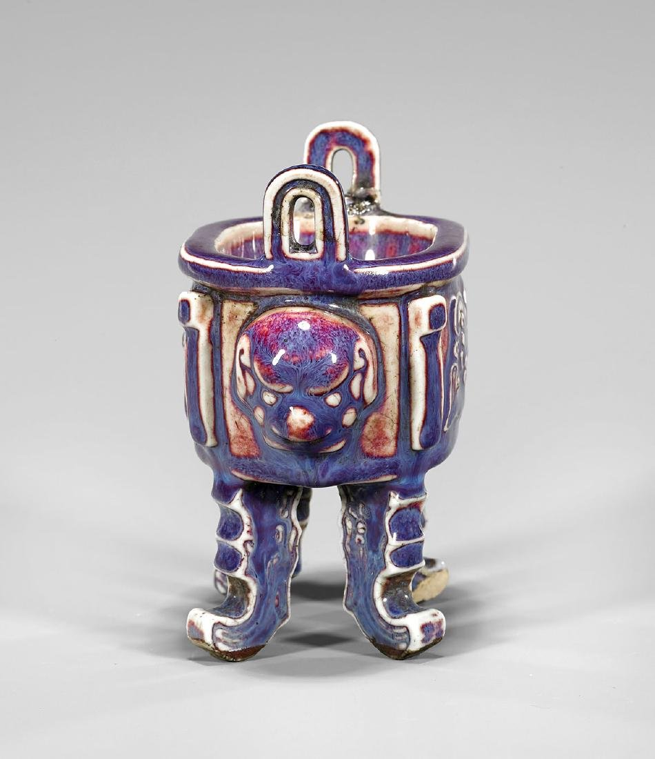 JIAQING MARK AND PERIOD FLAMBE GLAZED 'DING' - 2