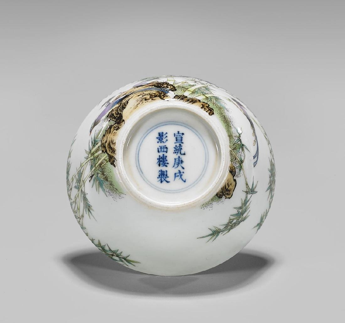 CHINESE ENAMELED PORCELAIN CUP - 2