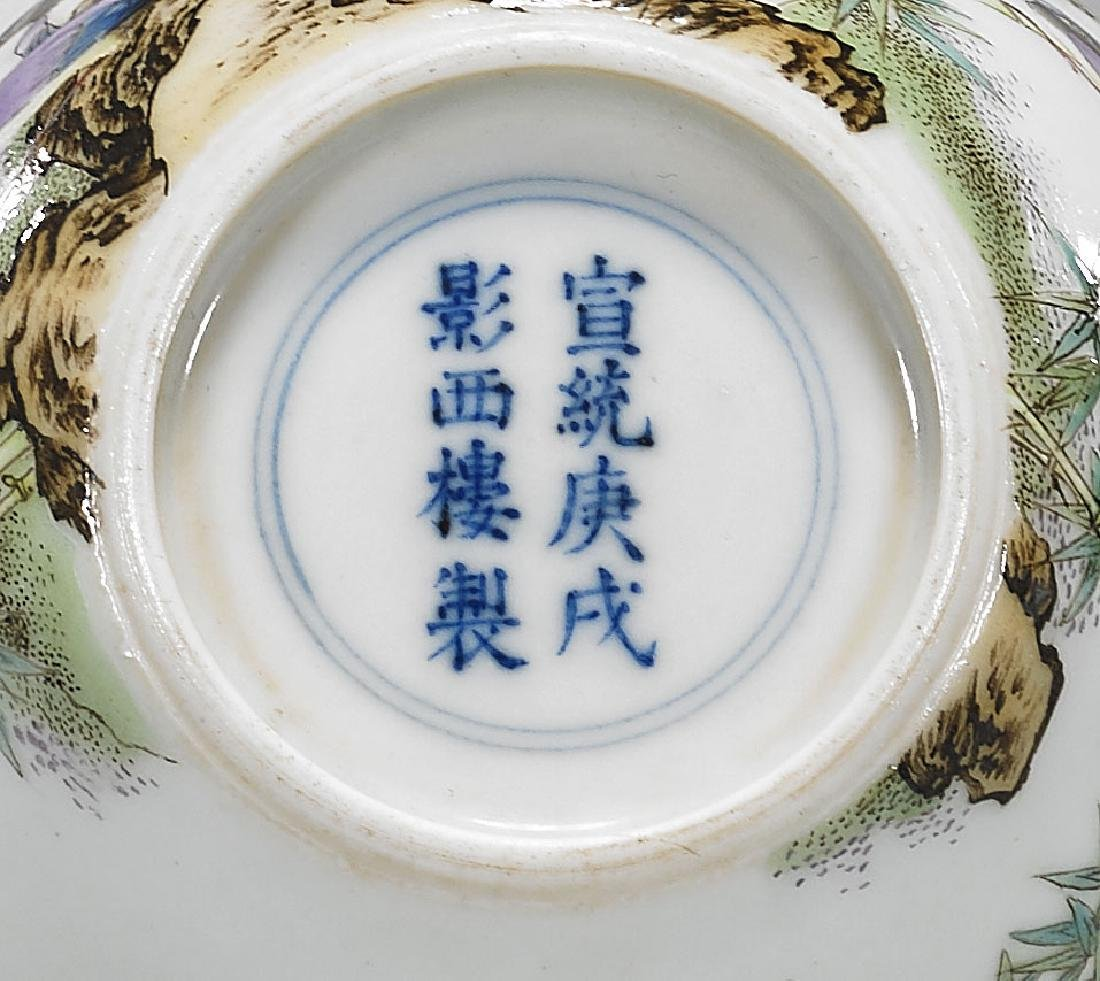 CHINESE ENAMELED PORCELAIN CUP - 3