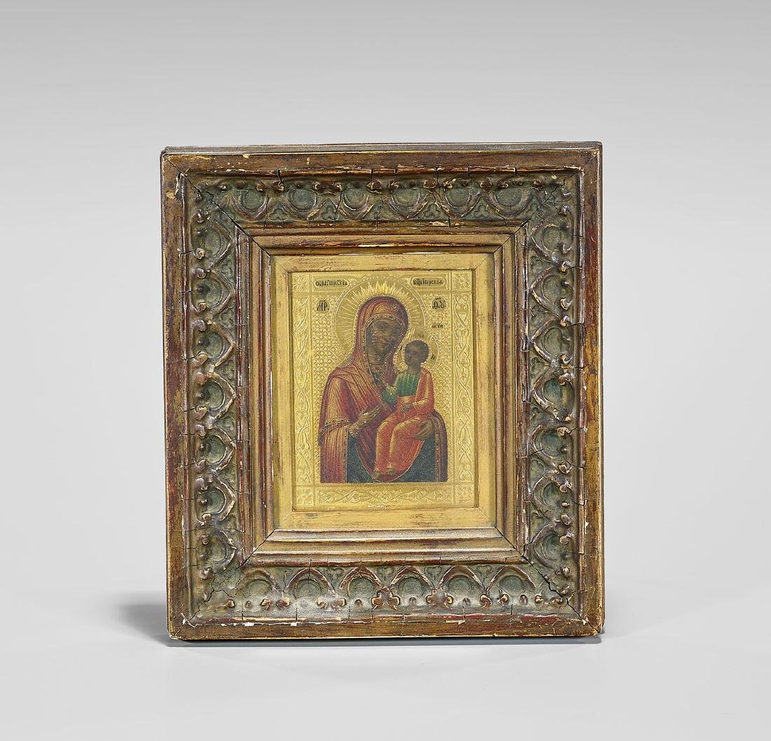 RUSSIAN GILT & PAINTED ICON