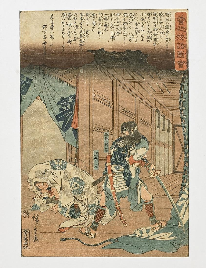 Four Antique Japanese Woodblock Prints By Hiroshige