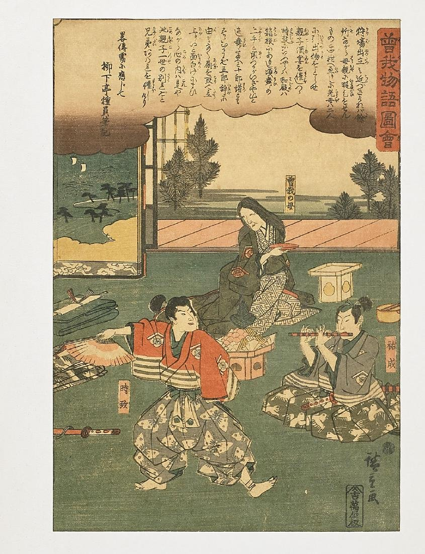Four Antique Japanese Woodblock Prints By Hiroshige - 3