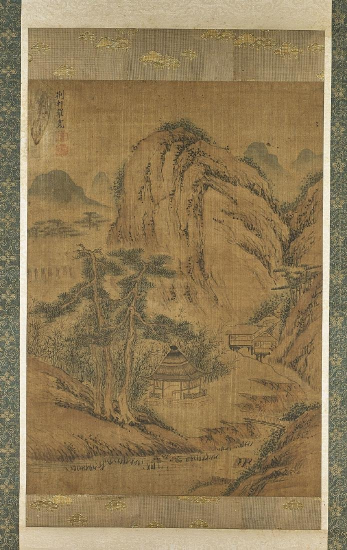 Old Chinese Silk Scroll