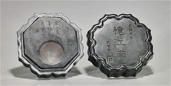 Chinese Carved Inkstone