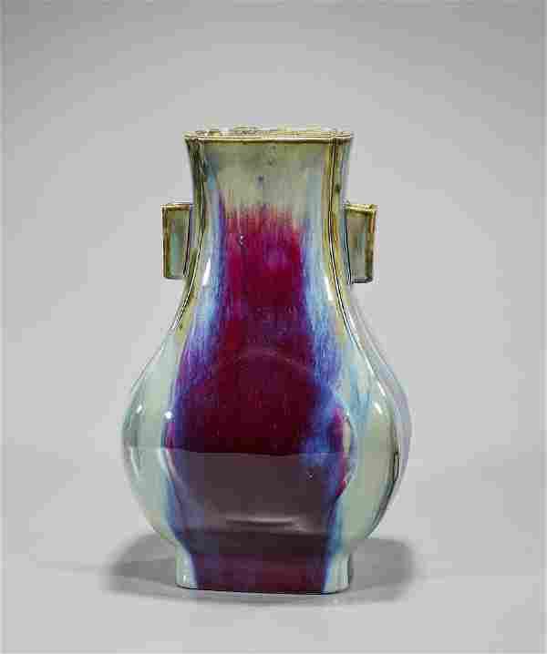 Old Chinese Flambe Glazed Vase