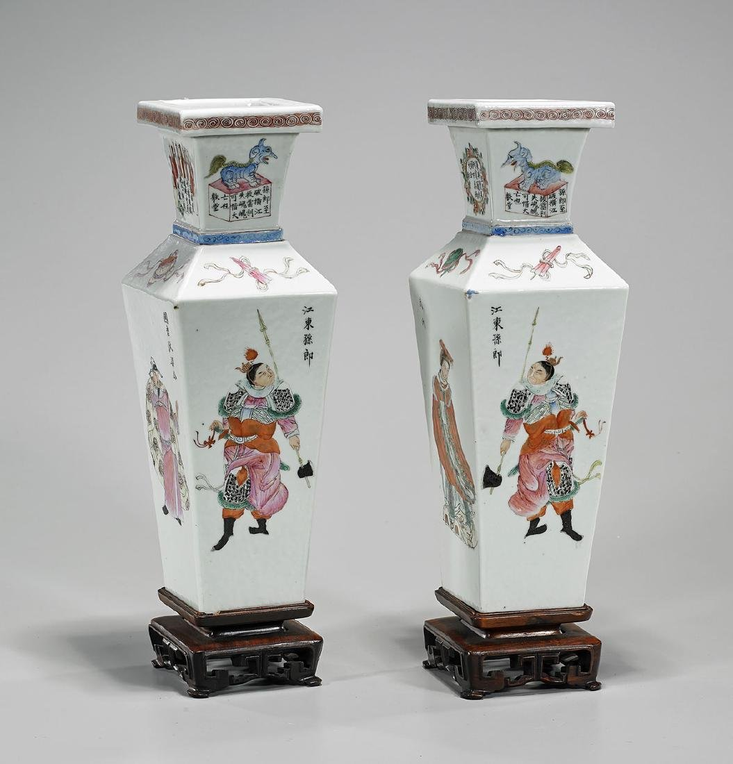 Pair Antique Chinese Enameled Porcelain Vases