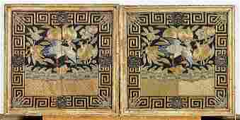 Pair Antique Chinese Embroidered Silk Rank Badges