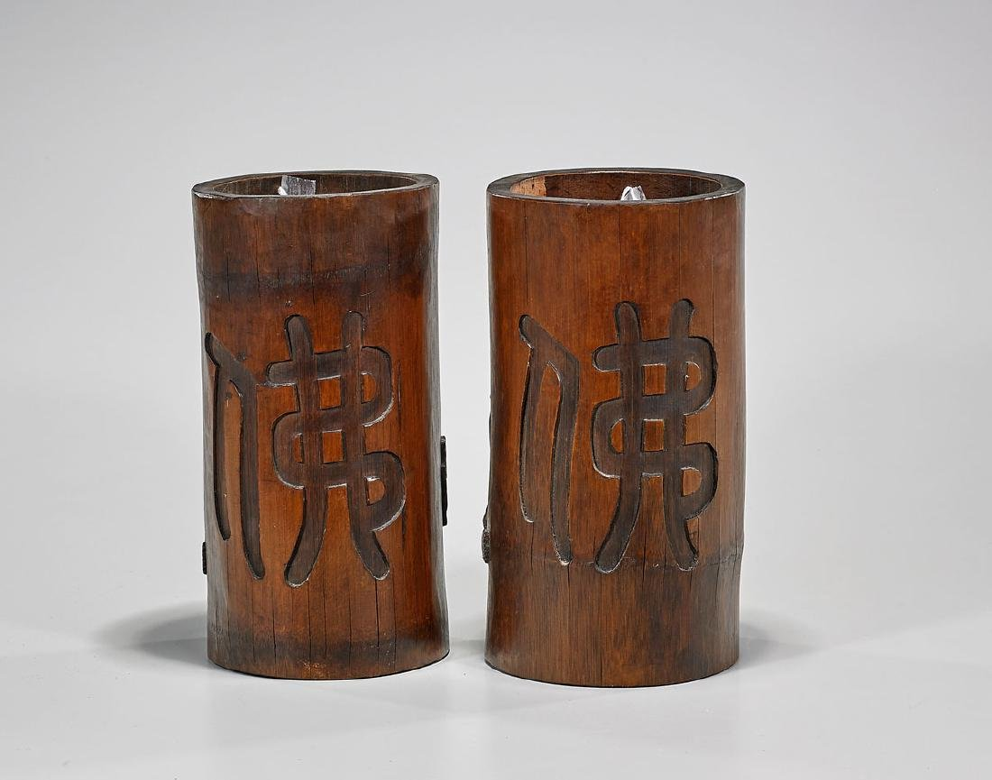 Pair Chinese Carved Bamboo Brushpots - 2