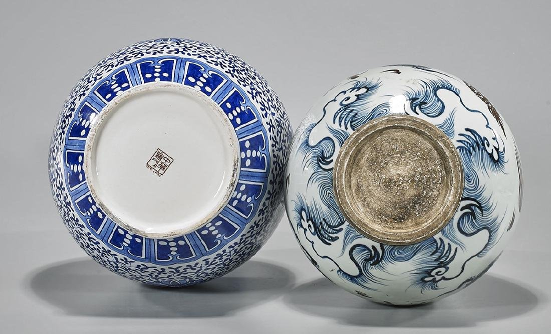 Two Porcelain Vases - 2