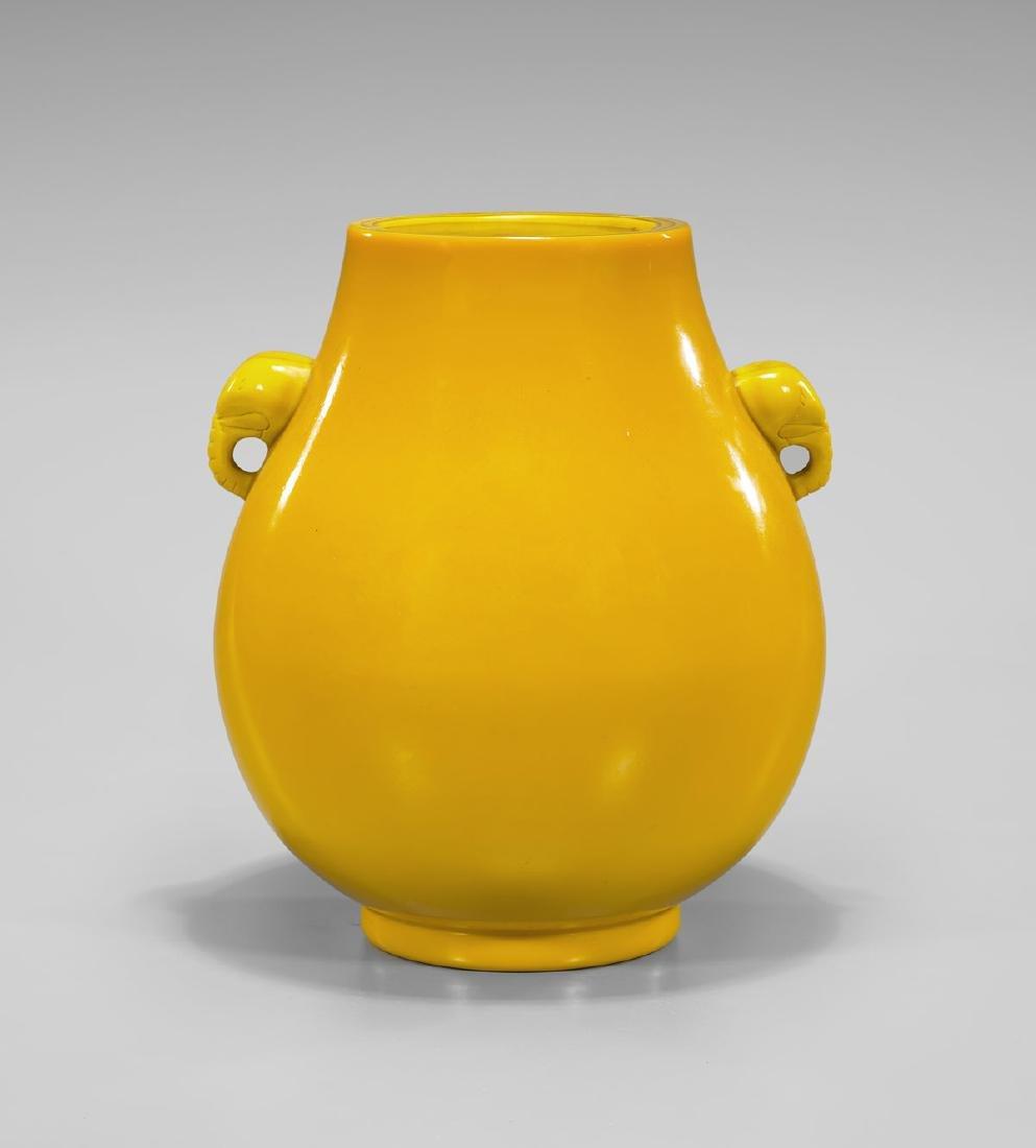 BUTTERSCOTCH YELLOW GLASS HU-FORM VASE