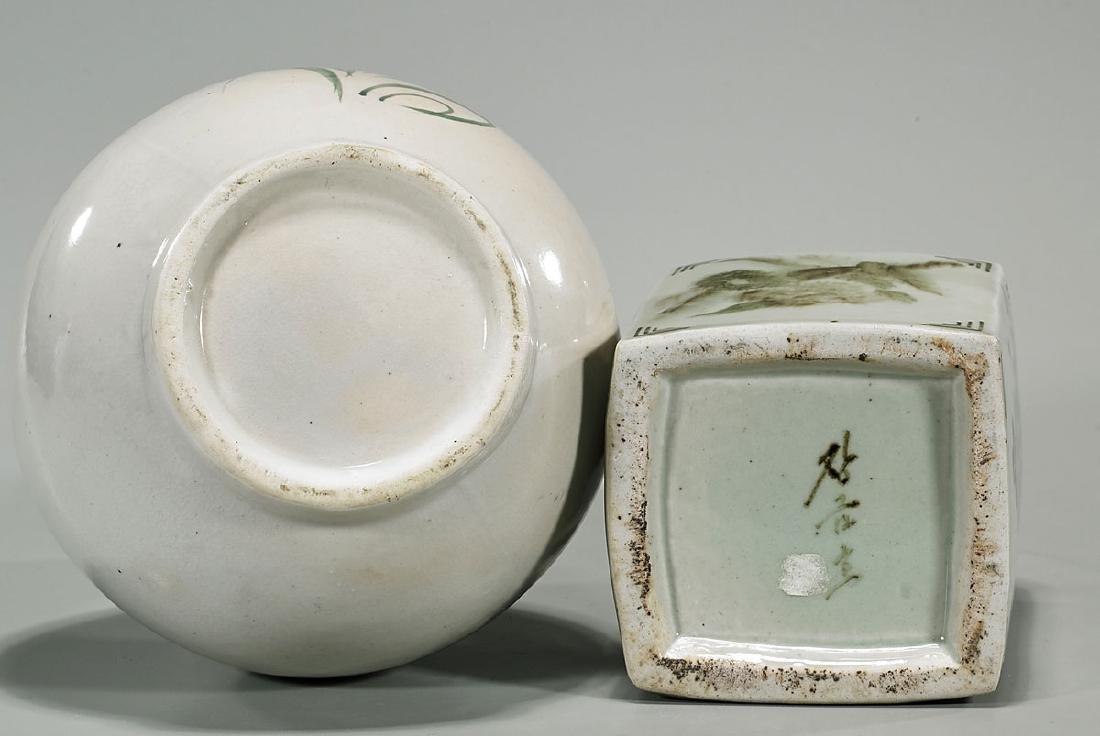 Two Korean Ceramics - 2