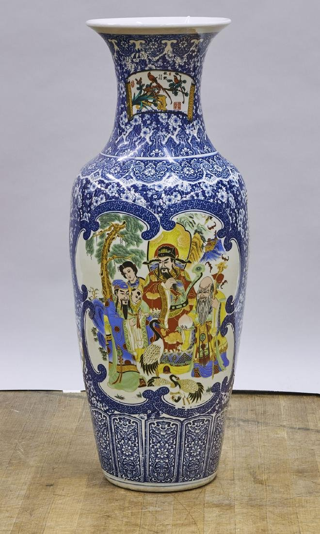 Tall Chinese Enameled Porcelain Vase