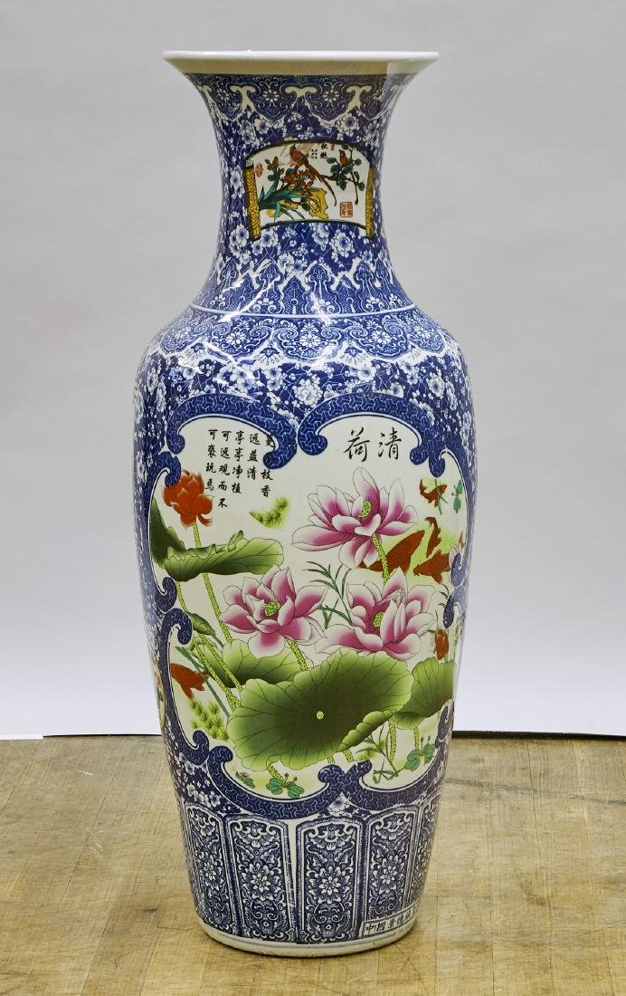 Tall Chinese Enameled Porcelain Vase - 2