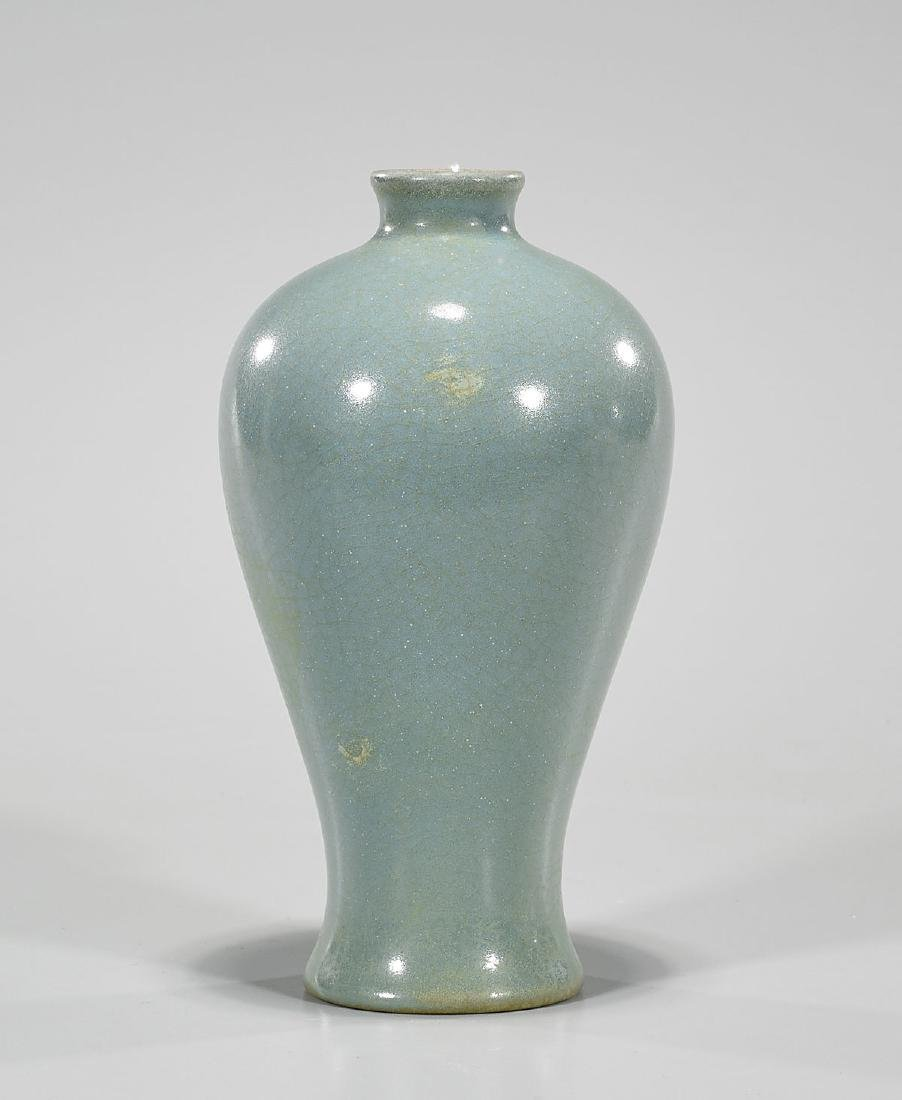 Chinese Song-Style Glazed Meiping Vase
