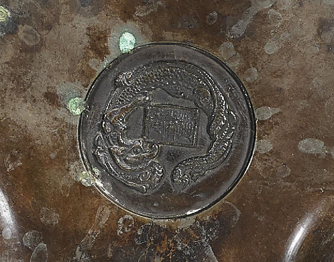 Chinese Bronze Tripod Ding - 2