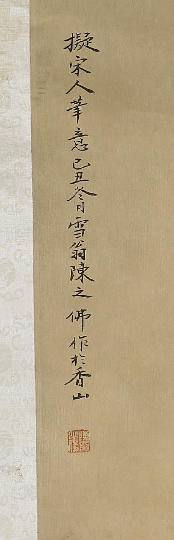 Two Chinese Scrolls After Chen Zhifo - 2