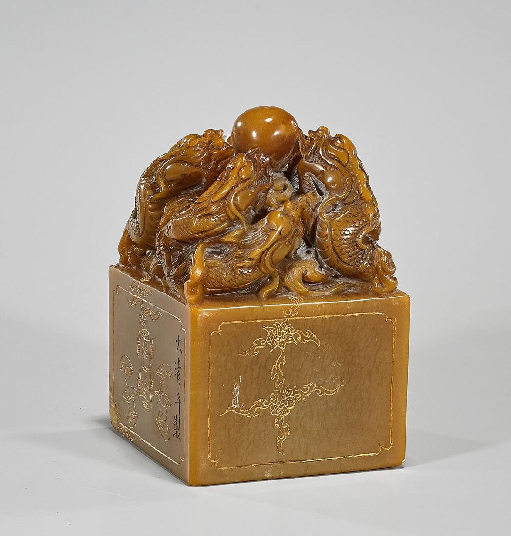 Large Chinese Carved Shoushan Stone Seal