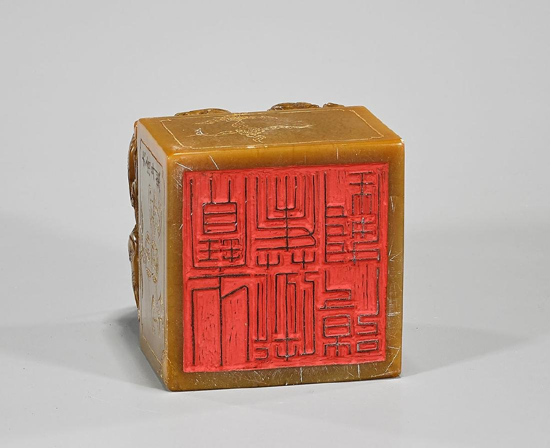 Large Chinese Carved Shoushan Stone Seal - 2