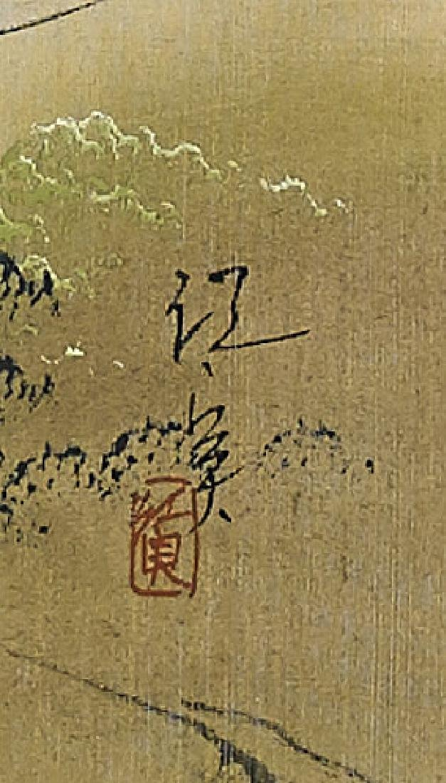 Pair Old Chinese Paintings - 2
