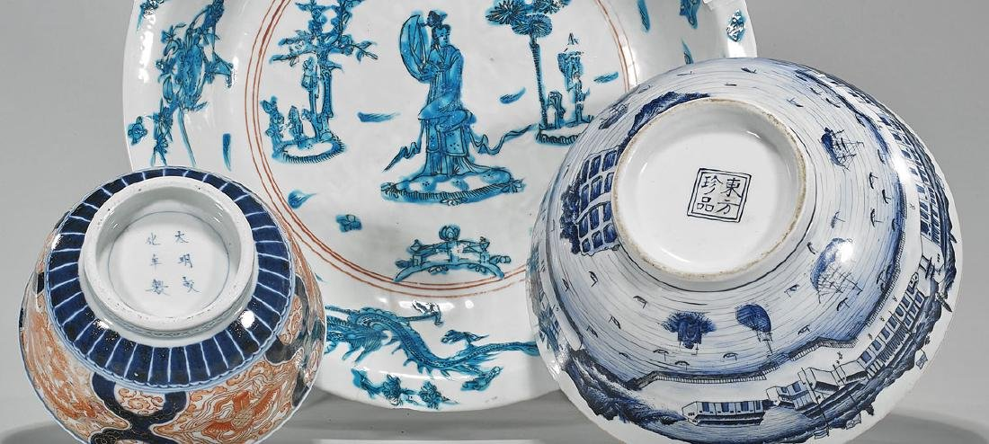 Group of Three Chinese Porcelains - 3