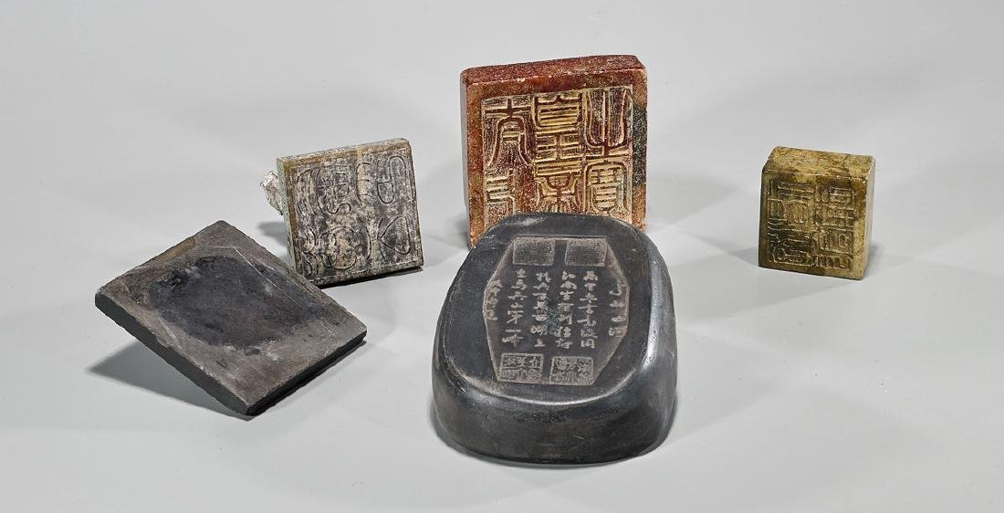 Group of Five Various Chinese Carved Hardstones - 2